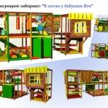 Игровой лабиринт Бабушка Яга, Воронеж