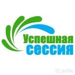 Поможем студентам: эссе, переводы, чертежи, тесты, Воронеж